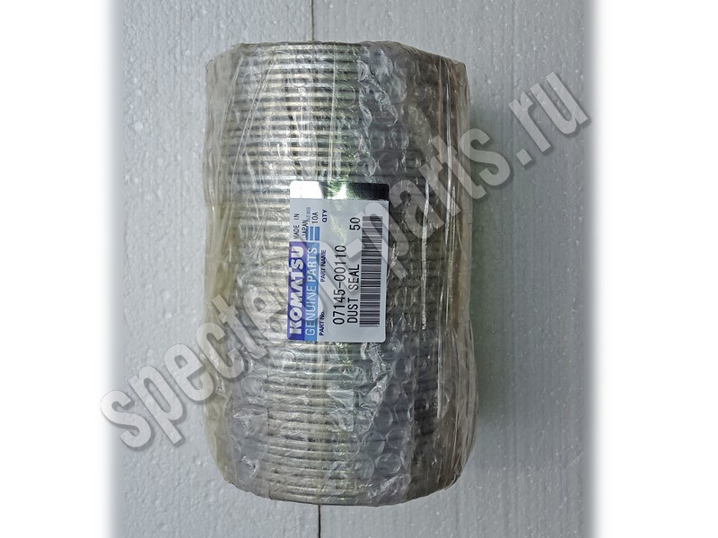 DUST SEAL 07145-00110